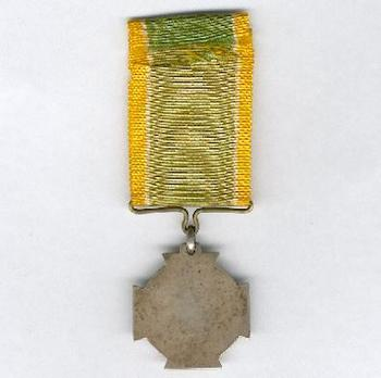 Commemorative Medal of the Battle of Tampere Reverse