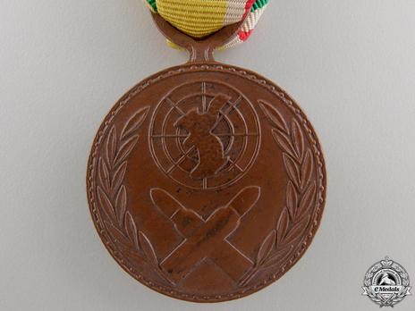 Korean War Service Medal Obverse