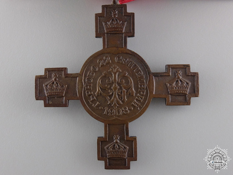 "Cross for the Proclamation of the Kingdom, 1908 (for Women and stamped ""P.TELGE"") Obverse"