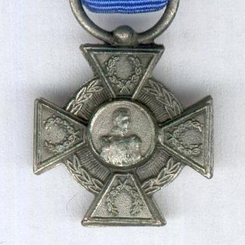 II Class Silver Medal Obverse