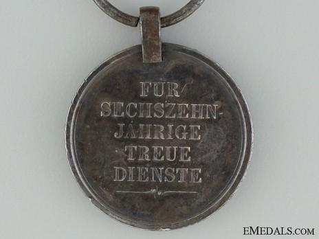 Wilhelm Long Service Medal, Type II, in Silver Reverse