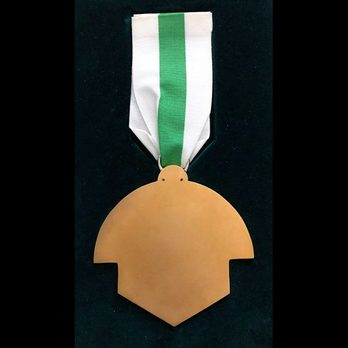 Order of Civil Accomplishment (Large) Reverse