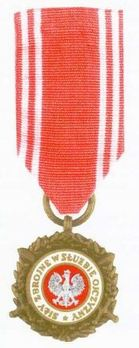 Medal of the Armed Forces in Service of the Fatherland, I Class Obverse