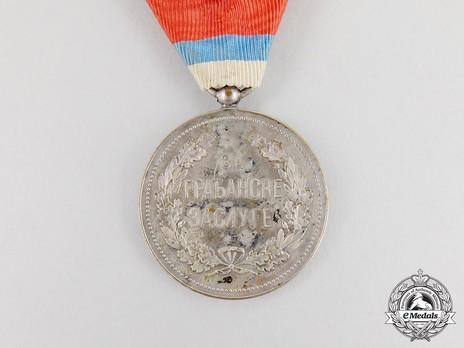 1902 Civil Merit Medal, in Silver (stamped ARTHUS BERTRAND) Reverse