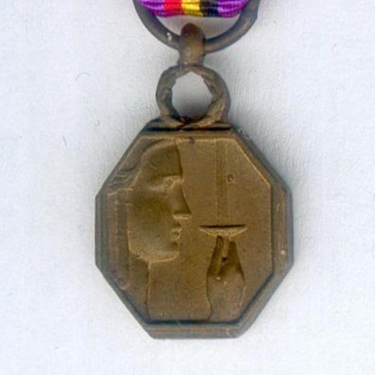 Miniature bronze obverse1
