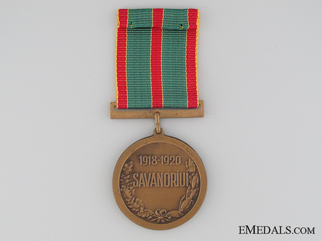 Medal of the Founding Volunteers of the Lithuanian Army Reverse