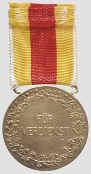 Large Gold Medal (1912-1916) (Silver gilt) Reverse