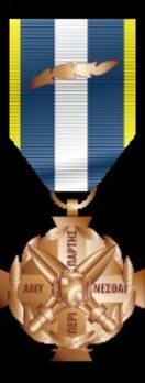 Medal of Military Merit, III Class Obverse