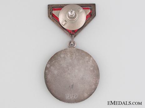 Honour Medal of Labour (with Mongolian letters) Reverse