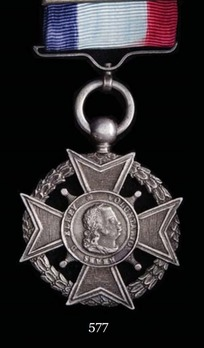 Silver Cross (for major civilians) Obverse