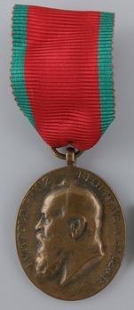 Bavarian Army Jubilee Medal Obverse