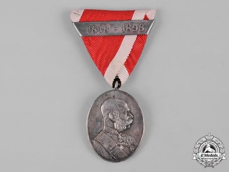 Commemorative Court Officials Medal 1898, Civil Division, Silver (Military Personnel)