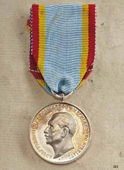 Commemorative Medal for Grand Duke Adolf Friedrich, in Silver