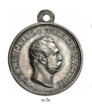 Caucaus Medal Obverse