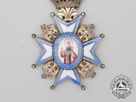 Order of Saint Sava, Type I, III Class Breast Star Obverse