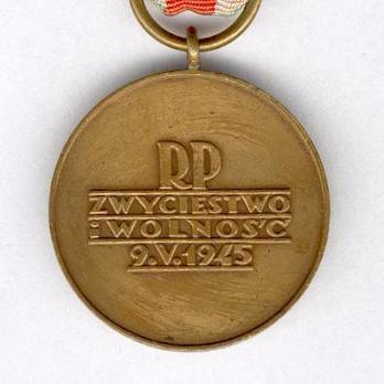 Medal for Victory and Freedom Reverse