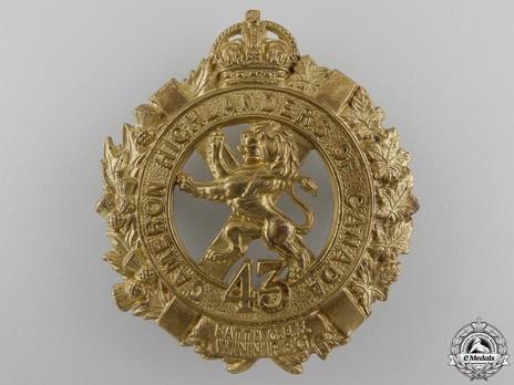 43rd Infantry Battalion Other Ranks Glengarry Badge Obverse