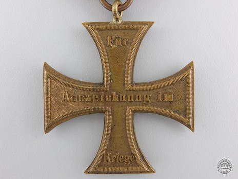 II Class Cross (for Combat, 1870) Reverse
