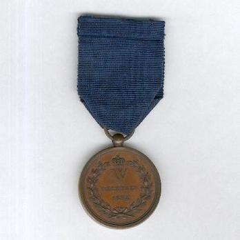 "Bronze Medal (stamped ""J.P.SCHOUWBERG.F."") Reverse"