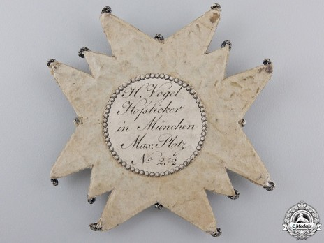 Military Order of St. George, Commander Cross Breast Star (in cloth) Reverse