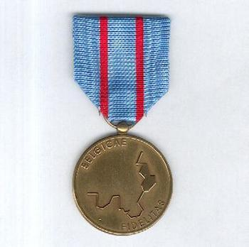 Bronze Medal (for Escapees) Obverse