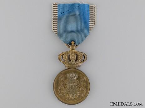 Faithful Service Medal, Type I, I Class Obverse