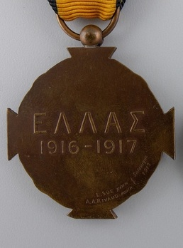 "Medal of Military Merit, IV Class (stamped ""L. SUE PINX A.A. RIVAUD SCULP SALONIQUE 1917,"" 1917-1974) (by Monnaie de Paris) Reverse"