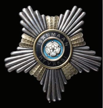 Order of the White Rose, Type II, Civil Division, Grand Cross Breast Star Obverse
