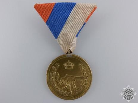 Medal for Military Marksmanship Obverse