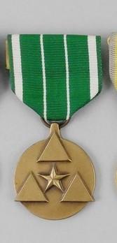 Commander's Award for Civilian Service Obverse