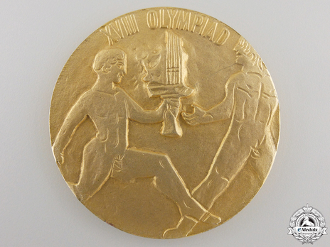 1964 Tokyo Olympic Commemorative Medal Obverse