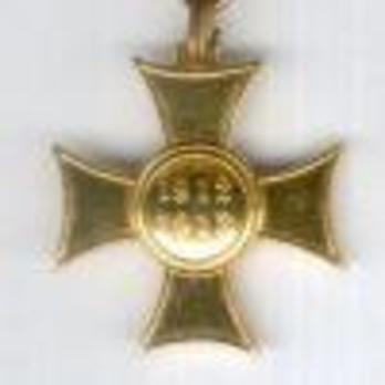 Bronze gilt Medal Reverse