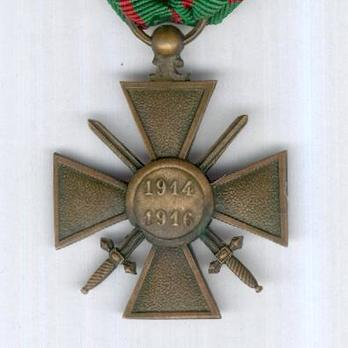 Bronze Cross (1914-1916) Reverse