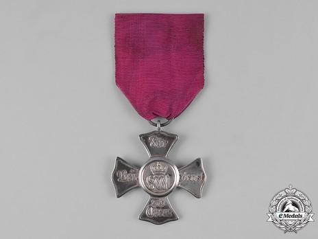 Civil Merit Cross in Silver (1848-1852)