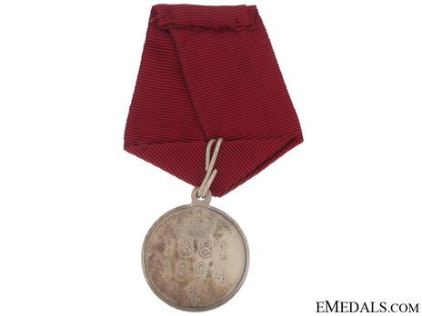 Reign of Czar Alexander Commemorative Silver Medal Reverse