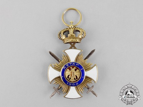 Order of the Star of Karageorg, Military Division, I Class Reverse