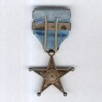 Silver Star (with 2 clasps, 1889-1910) (by Fonson) Reverse