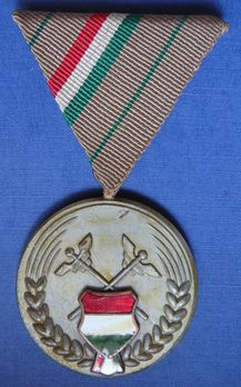Customs Guards Medal (for 15 years) Obverse