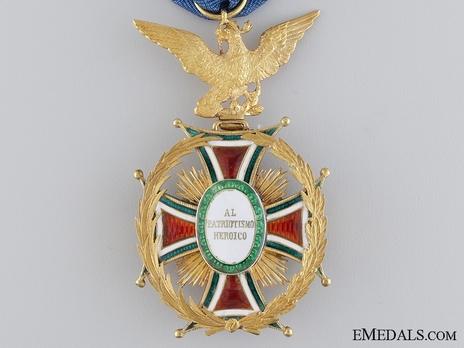 Officer (Military Merit) Reverse