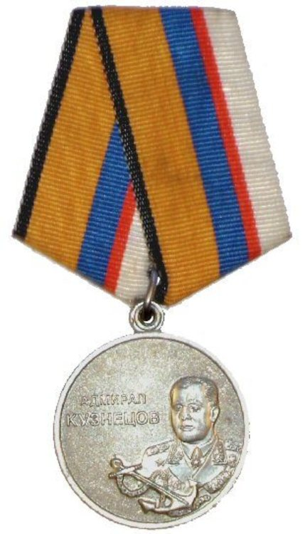 Medal of admiral kuznetzov mod rf
