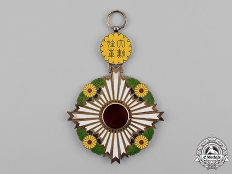 Order of the Chrysanthemum, Grand Cordon Badge Reverse