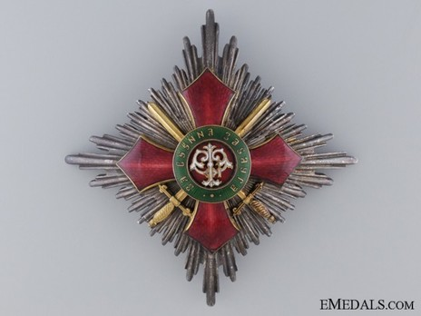 Order of Military Merit, II Class Breast Star Obverse