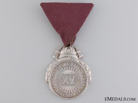 Silvered Bronze Medal Obverse