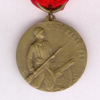 """Bronze Medal (with """"VERDUN 21 FEVRIER 1916"""" clasp, stamped """"A. AGUIER"""") Obverse"""