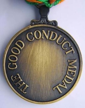 Good Conduct Medal in Bronze Reverse