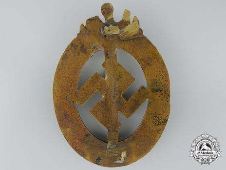Coburg Honour Badge, in Bronze Reverse