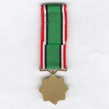 Miniature Order of Loyal Son of Sudan Reverse