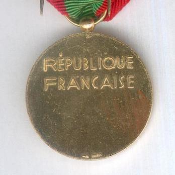 Bronze Medal (1985-) Reverse