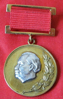 Laureate of the Dimitrov Prize, III Class Medal Obverse