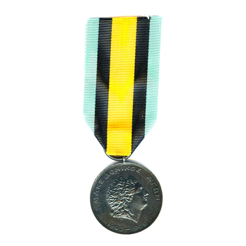 Medal for the Macedonian Struggle (1903-1909), III Class (unstamped, 1931-1935)